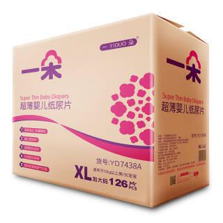 一朵(YIDUO)特惠 婴儿纸尿片 加大号XL126片 *3件 209元(合69.67元/件)