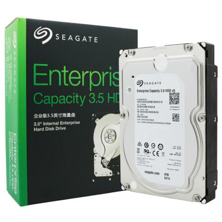 18点开始! SEAGATE 希捷 V5 系列 企业级 4TB 机械硬盘(7200RPM、SATA III)¥1089