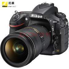 ¥20798 尼康(Nikon)D810 单反套机(AF-S 24-70mm f/2.8G ED 镜头)