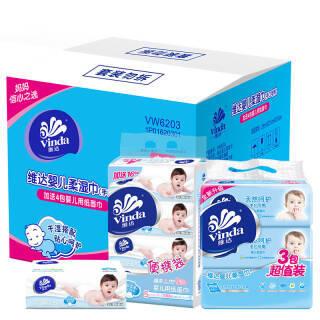 维达(Vinda) 湿巾 婴儿手口可用湿纸巾80片*3包(加赠4包婴儿抽纸)  券后29.9元
