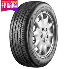 Continental 马牌 205/55R16 91V CC5 汽车轮胎 399元