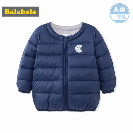 双11预售: Balabala 巴拉巴拉 儿童羽绒服 116元包邮(30元定金,双11付尾款)