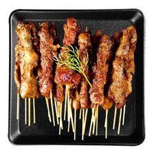 ¥21 民维大牧汗 原味羔羊肉串 约17串