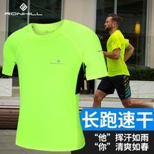 长跑神衣!英国原产 Ronhill 男士跑步速干T恤 到手99元包邮 专柜319元