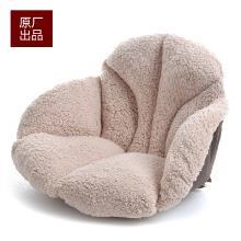 45.9元包邮(65.9-20)COXXT 冬季保暖毛绒坐垫 3色可选