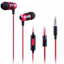 当当网商城 爱易思 EM13丽音系列 线控入耳式音乐耳机(红色)22元包邮 已降