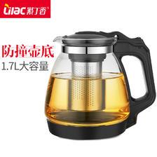 ¥24.9 紫丁香 耐热玻璃过滤茶壶