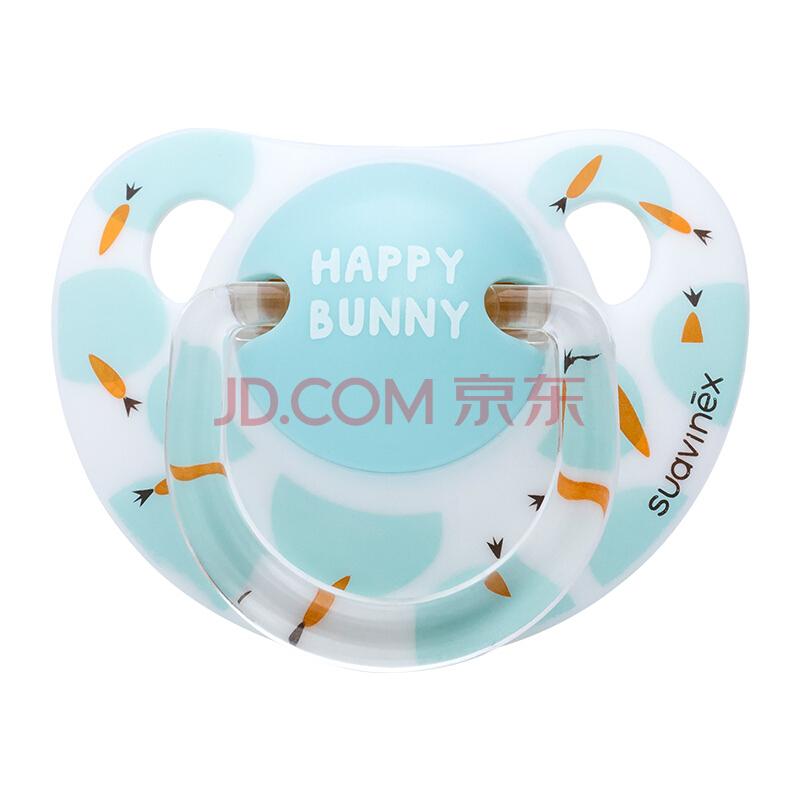 ¥20 苏维妮(suavinex)安抚奶嘴0-6个月 新生儿拇指型婴儿奶嘴 西班牙进口 蓝色胡萝卜