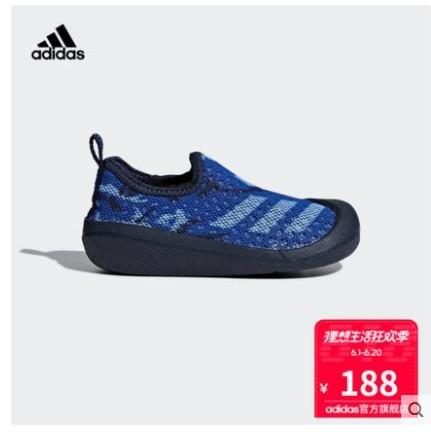 adidas 阿迪达斯 Claumb I 男童运动鞋 161元