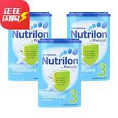 ¥289 荷兰Nutrilon牛栏婴儿奶粉3段800g/罐*3