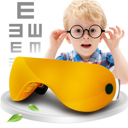 盛阳康 贝茨二代 智能护眼仪 ¥169