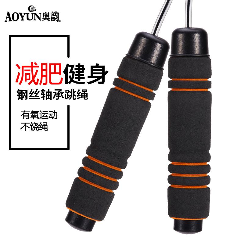 AOYUN 奥韵 AY-X1 跳绳普通型220g