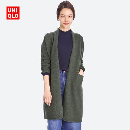 舒适百搭!优衣库UNIQLO混色羊毛大衣(长袖) 400466 限时特价249元包邮