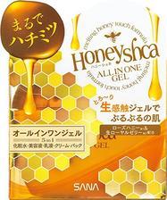 莎娜(SANA) Honeyshca 玫瑰蜂蜜滋养面霜 82.15元