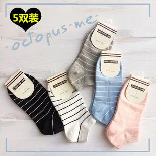 5双装 韩国可爱隐形船袜女士短筒纯棉袜 券后19.8元