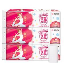 ¥28.9 悠雅 卫生纸无芯卷筒纸四层纸巾36卷 28.9包邮(38.9-10)
