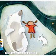 促销活动# 当当 万千童书专场 每满100减40,仲夏夜之梦'