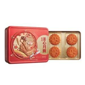 香港美心双黄莲蓉月饼进口港式蛋黄月饼礼盒185g*4礼品740g 168元