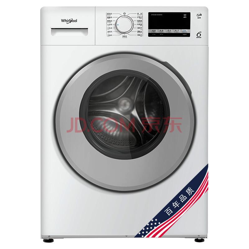 限地区:惠而浦Whirlpool 9公斤 变频滚筒洗衣机 WF90BW865W¥2099