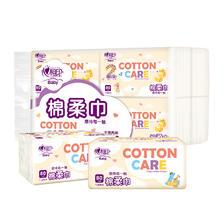 ¥30.8 心相印 干湿两用 婴儿棉柔巾 80抽*8包