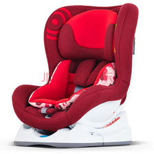SAVILE 猫头鹰 汽车儿童安全座椅 0-4岁 赫敏Q 黑骑士 674.1元