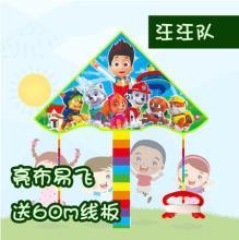 5.6元包邮(6.6-1)谪仙人 潍坊彩
