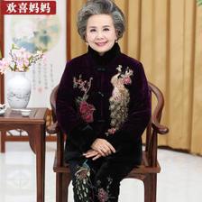 欢喜妈妈 中老年女装 棉袄套装 128元包邮