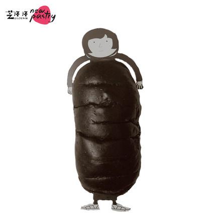芝洛洛 ins网红羽绒服面包 100g*2个*2 ¥32
