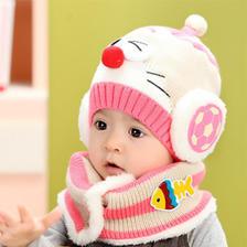 苏宁易购 贝迪牛 婴儿童帽宝宝护耳帽+围脖两件套儿童毛线帽19.8元包邮 已