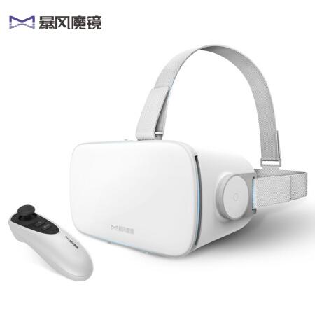暴风魔镜 S1 智能 VR眼镜 3D头盔 安卓版 含手柄¥179
