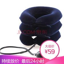 ¥59 鱼跃(YUWELL)家庭用高档牵引器B型/颈椎牵引器 充气式颈托(不同颜色