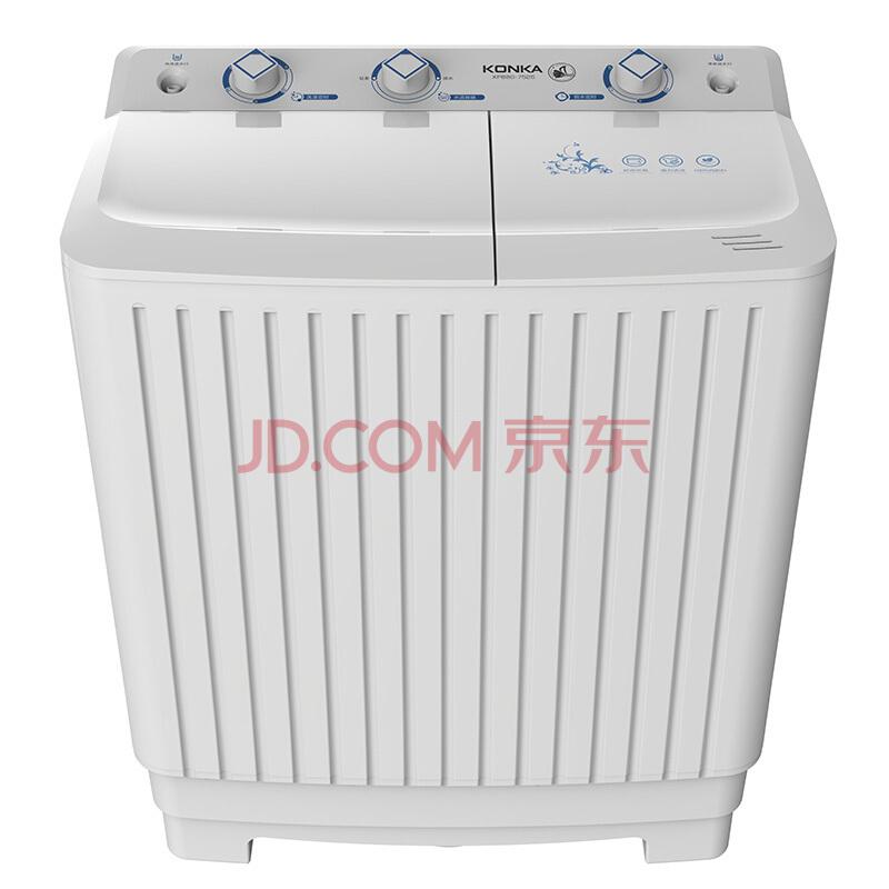 康佳(KONKA)XPB80-752S 8公斤 半自动洗衣机 双缸(白色)448元