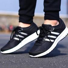 轻便透气!阿迪达斯DURAMO LITE黑色运动跑步鞋BA8099 限时好价267元包邮(需用