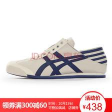 ¥378 鬼塚虎MEXICO 66系列中性休闲鞋