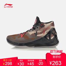¥263 李宁篮球鞋男鞋音速V李宁云减震耐磨防滑支撑战靴高帮运动鞋