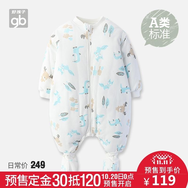 ¥119 【双11预售】好孩子秋冬厚款男女宝宝分腿睡袋儿童防踢被子睡袋
