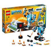 乐高新品玩具科技组5合1智能机器人17101 秒杀1268元包邮'
