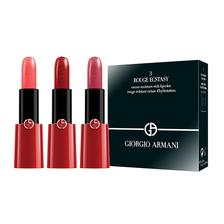 GIORGIO ARMANI 乔治·阿玛尼 持色迷情唇膏 4g*3支 498元包税包邮 折166元/支