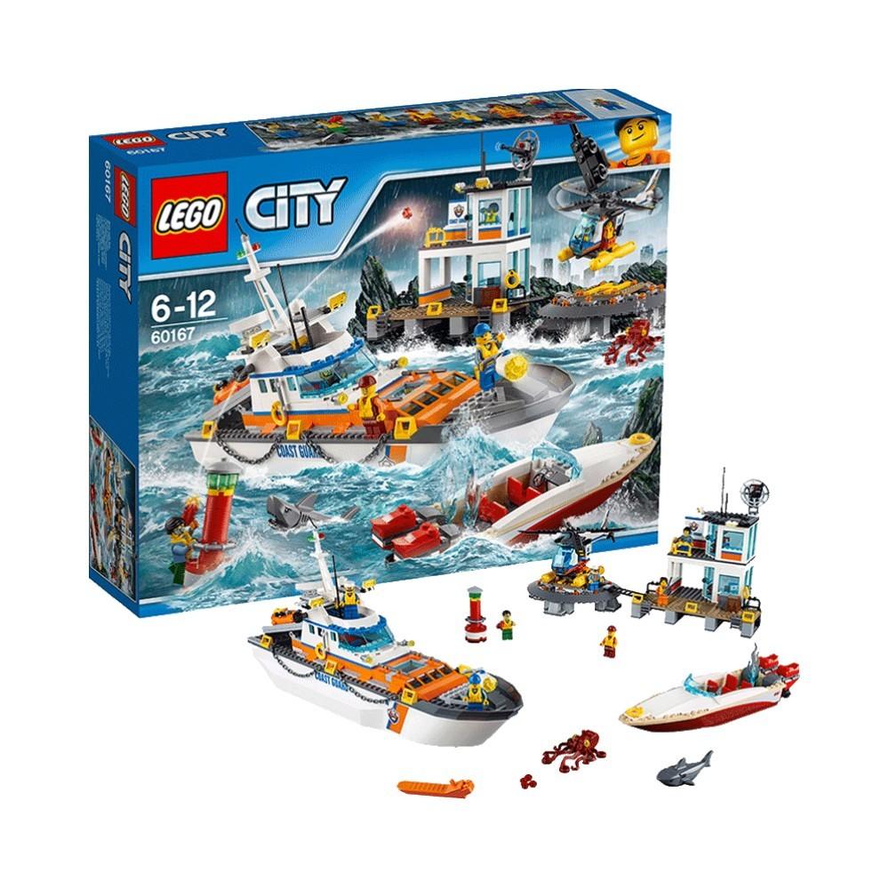 25日0点:乐高(LEGO) 城市系列 60167 海岸警卫队总部 凑单到手约605元包邮包税(双重优惠)
