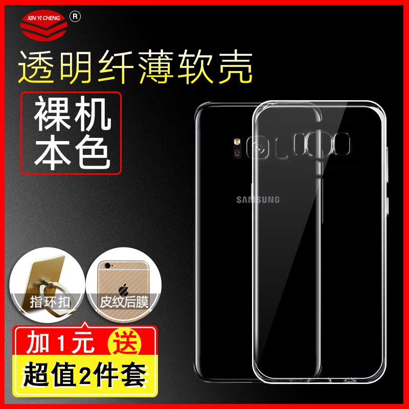三星s8手机壳c5/c7/c9/s6edge/s7/note5保护套s8plus/A9/pro透明¥1.9