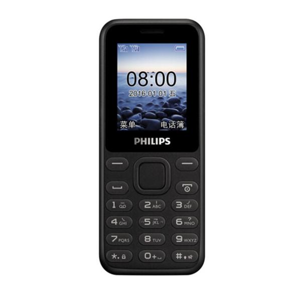 陨石黑 !飞利浦E105移动联通2G手机 89元