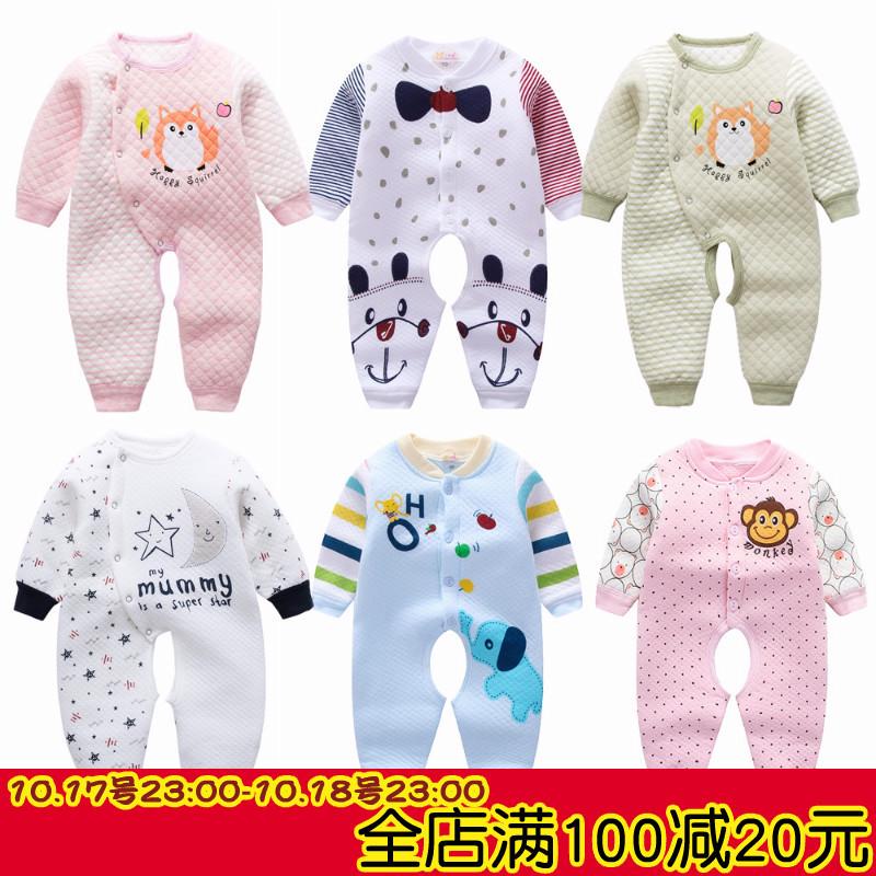 ¥20.8 一年级 婴儿连体衣加厚开档长袖哈衣