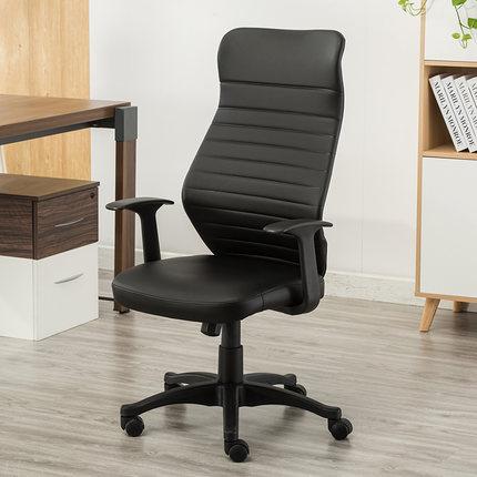 联丰 人体工学电脑椅办公椅 DS-8603  199元包邮199元