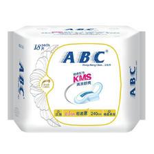 ABC 日用轻透薄棉柔表层卫生巾 18片 240mm 15.9元