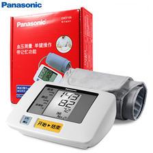 【品牌特卖】天猫商城 Panasonic松下血压计 特惠专场 满249减100