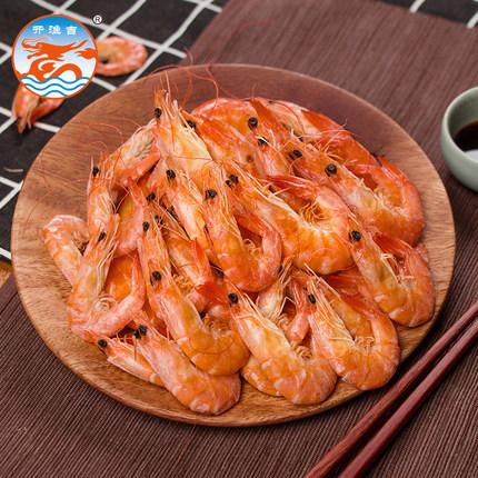 宁波东海特产 烤虾干 205克 29.9元包邮