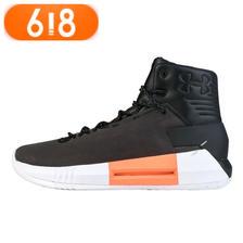 618好价:UA Drive 4 Premium 篮球鞋 499元包邮(需用券)