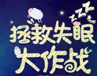 京东 蒙牛风味牛奶专场  满99-98元神券(17日10/13/16/22点开抢)