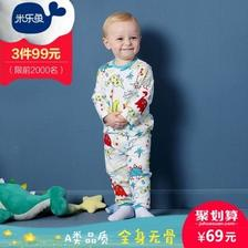天猫 米乐鱼 长袖内衣套装 儿童家居服33元 99元三套,睡袋买1送1