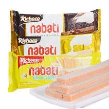 纳宝帝 巧克力味威化饼干 180g*5盒 19.9元包邮包税,折合3.98元/包